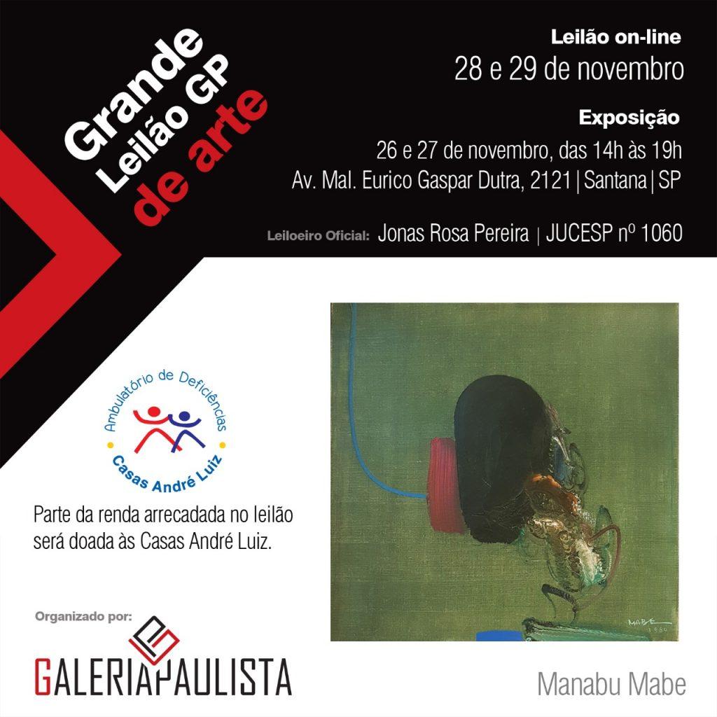 Eventos Beneficente   Novembro   Casas André Luiz